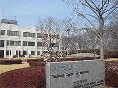 研究交流センター(2004年2月 ...