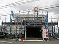 Tsuru Credit Union Fujiyoshida Minami Branch.jpg