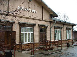 Tukums II Station