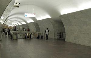 Tverskaya (Moscow Metro) - Image: Tverskaya 03