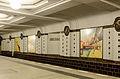 U-Bahnhof Breitenbachplatz 20130707 5.jpg