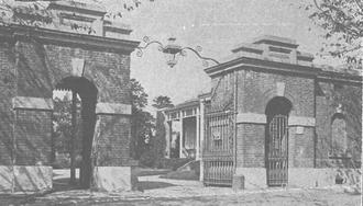 British Embassy, Tokyo - Brick-built entrance gate of the British Embassy in Tokyo, 1912