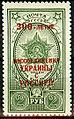 USSR 1954 1668 1559 0.jpg