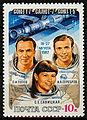 USSR 1983 5307 3116 0.jpg