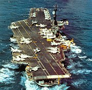 USS Midway (CVA-41) in the Pacific Ocean on 30 November 1974 (NH 97633)