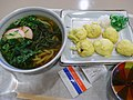 Udon and akashiyaki by woinary in Osaka International Airport.jpg