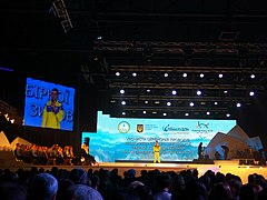 Ukraine national Paralympic team accompanying ceremony to 2018 Winter Paralympic Games 12.jpg