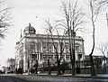 Ulica Kralja Milana, a szerb királyi palota (Stari Dvor). Fortepan 95336.jpg