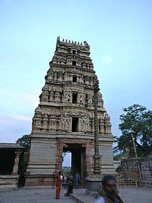 Yaganti temple - Yaganti Gopuram Sikharam