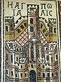 Umm Rasas city mosaic.JPG