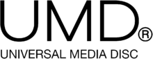 Universal Media Disc logo.png