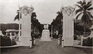 Campus of University of the Philippines Los Baños
