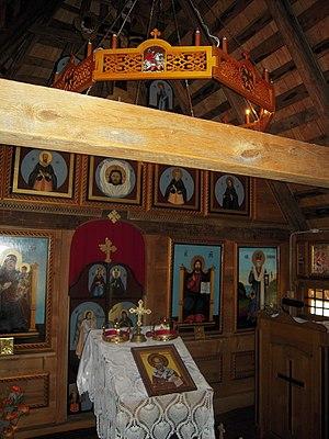 Old Church of St. Nicholas, Javorani - Image: Unutrašnjost stare crkve