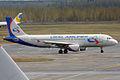 Ural Airlines, VP-BKB, Airbus A320-214 (17275945920).jpg