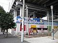 Urawa Spring Lanes.jpg