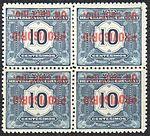 Uruguay 1904 ScJ6a inverted ovp b4.jpg