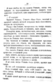 V.M. Doroshevich-Collection of Works. Volume VIII. Stage-59.png