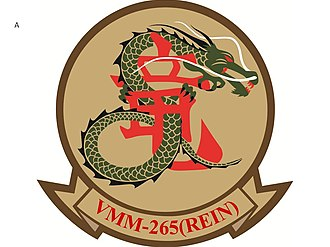 VMM-265 - Image: VMM 265 Reinforced patches