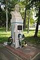 Velykyi-Hlybochok-pam-Shevchenko-Taras-14090484.jpg