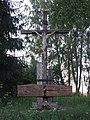 Vencavai, Lithuania - panoramio.jpg
