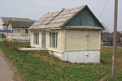 Vetryno (Polotzk district) 3a.jpg