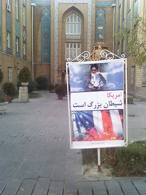 Anti-American sentiment in Iran - At the Iranian Foreign Ministry in Tehran, a banner of Ayatollah Ruhollah Khomeini denouncing America as the Great Satan