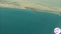 View of Ras Abu Fontas and Al Wakrah from a plane.png