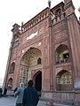 View of main gate - Badshahi Mosque .jpg
