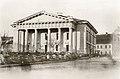 Vilenskaja ratuša. Віленская ратуша (A. Śviajkoŭski, 1861-66).jpg