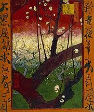 Vincent van Gogh - Bloeiende pruimenboomgaard- naar Hiroshige - Google Art Project.jpg