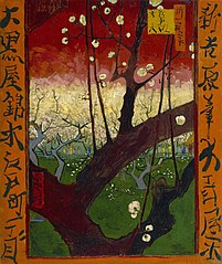 Flowering plum tree, after Hiroshige