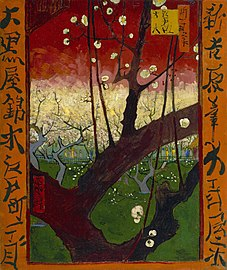 Closeup of a tree branch and landscape in the background, in a Ukiyo-e style painting