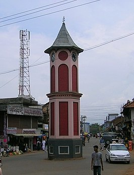 Virajpet clocktower.jpg