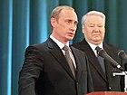 Vladimir Putin becomes the new Russian president