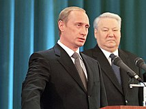 First inauguration of Vladimir Putin