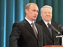 История Российской Федерации — Википедия