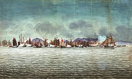 Engagement between British and Chinese ships in the First Battle of Chuenpi, 1839. Volage & Hyacinth in Chuenpee.jpg