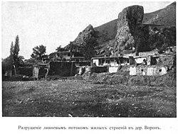 Voron 1911.jpg