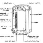 Voyager Program - RTG diagram 2-ar.png