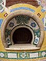 WLM14ES - Barcelona Palau de la música 1300 06 de julio de 2011 - .jpg