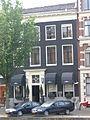 WLM - Minke Wagenaar - Toren Hotel 002.jpg