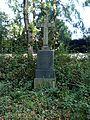 WLM 2016 Ehemaliger Friedhof Deckstein 02.jpg