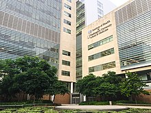 Medical school - Wikipedia