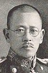 Watanabe Migiwa.jpg