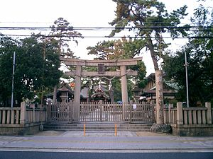 Watatsumi - Watatsumi Shrine in Tarumi-ku, Kobe