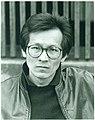 Wayne Wang 1982.jpg