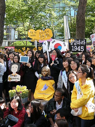 Wednesday demonstration - A comfort women rally in front of the Japanese Embassy in Seoul, October 2012