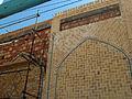 West Wall of Golshan Hawza - during rebuilding - Nishapur 5.JPG
