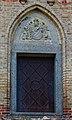 Westenbrügge Kirche Mausoleum Eingang.jpg