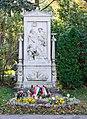 Wien, Zentralfriedhof, 2017-11 CN-09.jpg